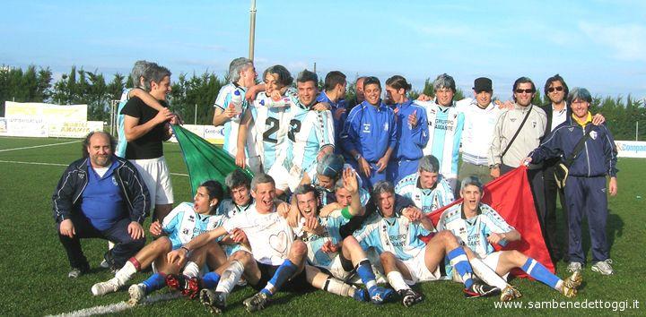 Grandi festeggiamenti per gli Juniores del Porto D\'Ascoli