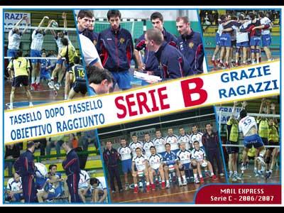 Il poster dedicato alla Mail Express San Benedetto sul numero 672 di Riviera Oggi