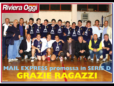 Il poster dedicato alla I Divisione maschile della Mail Express San Benedetto