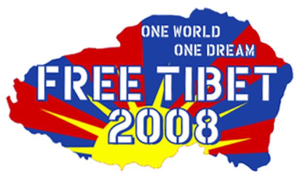 Campagna per la libertà del Tibet