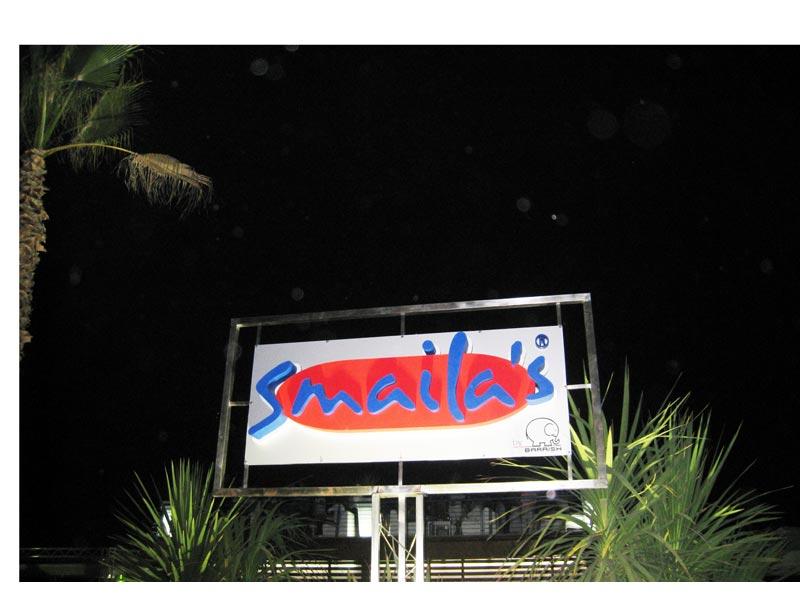 L'ingresso dello Smaila's