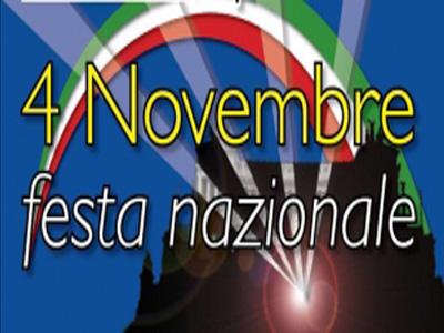 """Il 4 novembre, """"Giorno dell'unità nazionale e Festa delle Forze armate"""""""
