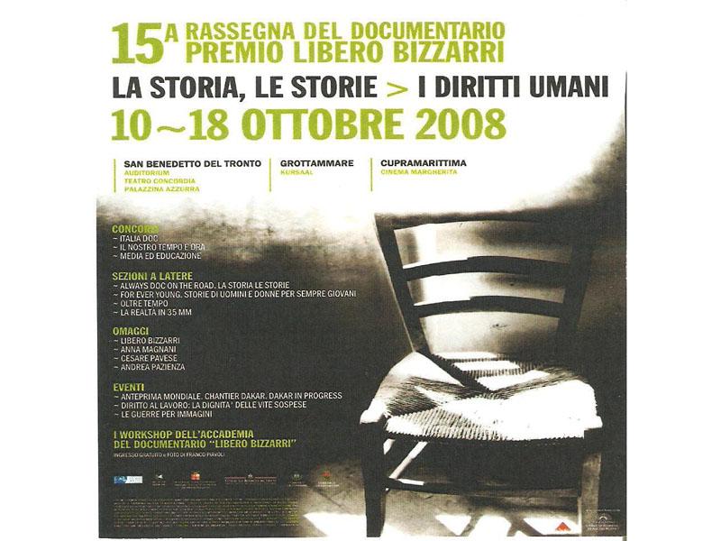 Premio Libero Bizzarri, edizione 2008