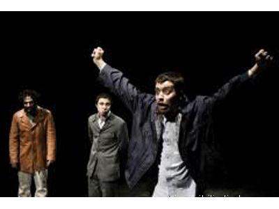 La compagnia teatrale