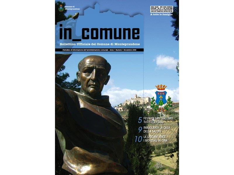 La copertina del primo numero di