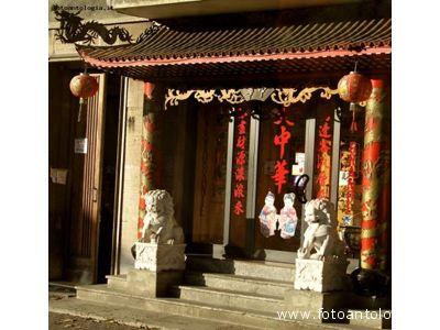Un ristorante cinese