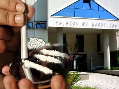 cocaina sullo sfondo del Palazzo di Giustizia di San benedetto del Tronto