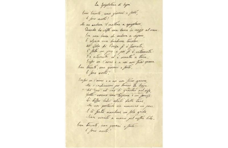 La Spigolatrice di Sapri di Luigi Mercantini, manoscritto