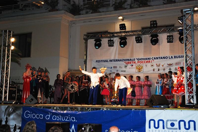 Festival Internazionale Giovani cantano la Russia