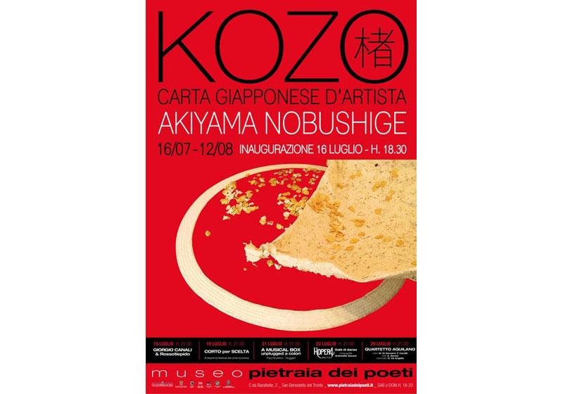 Locandina Nobushige Akiyama
