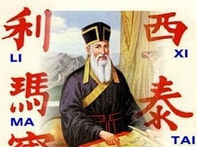 Padre Matteo Ricci - Fonte google