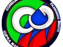 Logo-Consulta-Giovanile-Cupra-Marittima.215x160[1]
