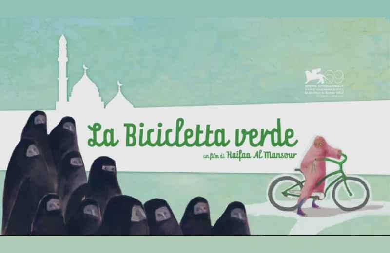 La bicicletta verde, locandina