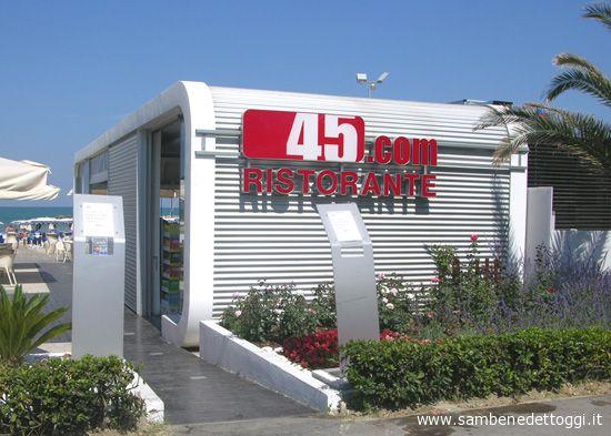 45.com