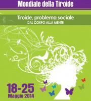 Locandina evento -2014