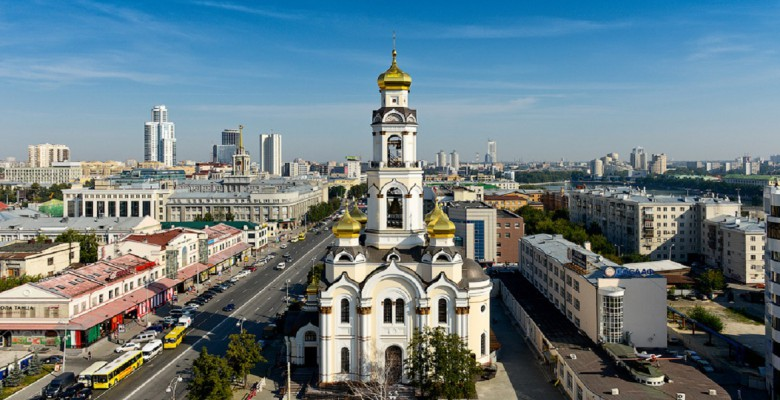 Uno scorcio di Ekaterinburg