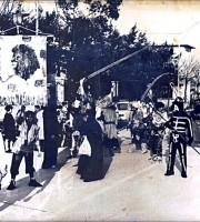 carnevale-BRANCALEONE
