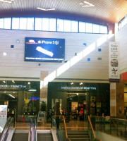 Centro Commerciale (foto di repertorio)