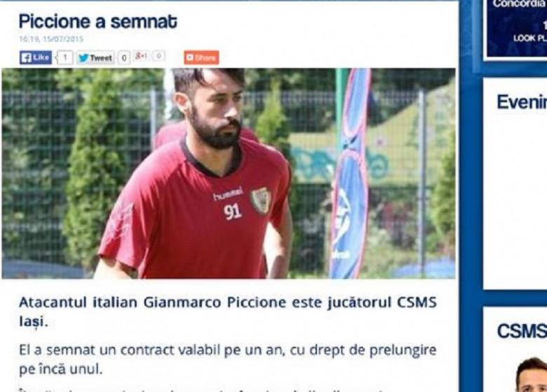 L'ingaggio di Piccioni annunciato dal sito della società rumena