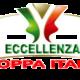 Cartello Coppa Italia d'Eccellenza