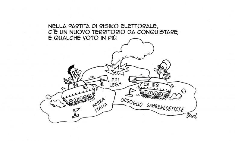 Piunti e De Vecchis (Evo)