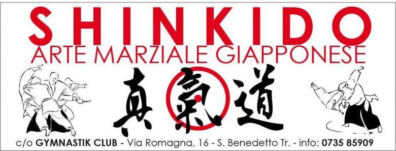 Shinkido Club