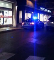 Polizia Stradale per i rilievi, 26 luglio