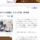 Yomiuri Online (Giappone)